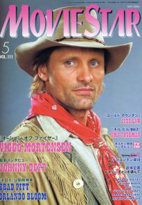 Viggo Mortensen magazine cover - MovieStar May 2004