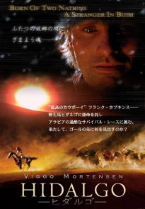 Hidalgo movie poster (Japan) - Viggo Mortensen