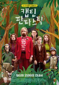Captain Fantastic poster - S. Korea