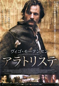 Viggo Mortensen as Alatriste poster (Japan)