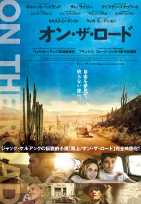 On the Road poster (Japan)